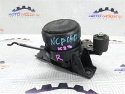 Подушка двигателя Toyota Probox [1230521520], правая