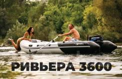 Моторная лодка Ривьера 3600 НДНД Гидролыжа