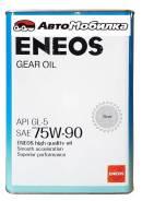 Масло трансмиссионное Eneos GEAR GL5 75W90,4л