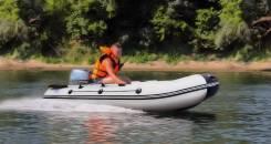 Мастер лодок Rush 3000 СК. 2020 год, длина 3,00м., двигатель подвесной, 9,80л.с., бензин