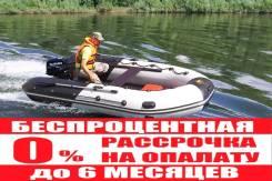 Мастер лодок Ривьера 4000 НДНД. 2020 год, длина 4,00м., двигатель подвесной, 25,00л.с., бензин