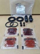0275-J31R *Ремкомплект суппорта, заднего Nissan