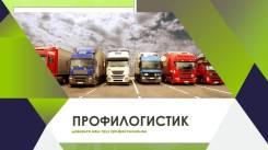 Грузоперевозки Фура по России 20 тонн 92 куба