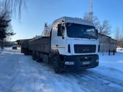 МАЗ 6312. с прицепом МАЗ-837810-(042), 11 122куб. см., 20 000кг., 6x4