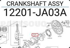 Коленвал Nissan QR25 12201JA03A