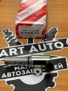 Клапан VVT-I Toyota 2GRFE, 3GRFE