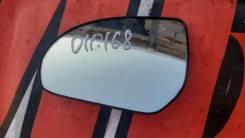 Зеркало левое Kia Rio 3 Киа Рио 3 2011-2017