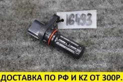 Датчик коленвала Honda L12/L13/L15/K20/K24/R16/R18/R20 Honda T16493