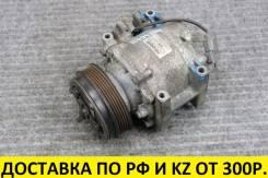 Контрактный компрессор кондиционера Honda L13A / L15A T16494