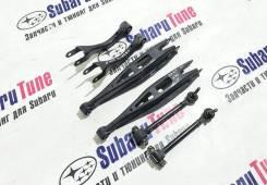 Рычаги задние комплект Subaru Forester SJ SJ5 SJG