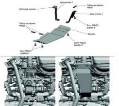 Защита заднего редуктора Lexus NX200 NX200t Rav4 с 2012г