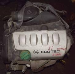 Двигатель OPEL X18XE1 1.8 литра Vectra B Astra G