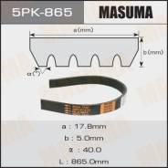 """Ремень ручейковый """"Masuma"""" 5PK- 865"""