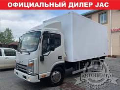 JAC N56. Мебельный фургон с гарантией 3 года в Лизинг или Кредит, 2 800куб. см., 3 500кг., 4x2