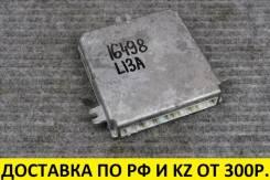Блок управления двс Honda Fit 37820-PWA-963 T16498