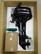 Продам лодочный мотор Tohatsu 9.8 новый