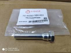 43262-S84-A51-TG * Направляющая суппорта RR Honda Accord CL/CN/CM 2002