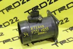 Датчик расхода воздуха Nissan 22680CA000, 226807S000, Контрактный!