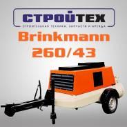Пневмонагнетатель Brinkmann 260/43 Машинка не новая, но подает быстро