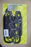 Комплект Прокладок Для Ремонта Двигателя Ваз 2111 (Большой) Стандарт Инжектор Вати-Авто арт. 2111bsiva