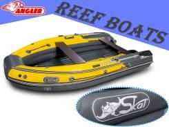 Надувная лодка Angler Reef 400 FBi SCAT, фальшборт, самая просторная
