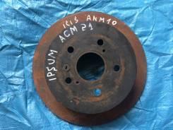 Диск тормозной задний Toyota lpsum ACM21 isis ANM10
