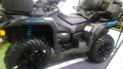 BRP Can-Am Outlander Max 650 XT 2020, 2020
