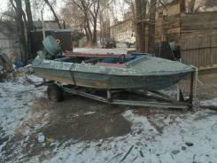 Крым с мотором ямаха 40