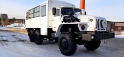 Урал 4320, 2016