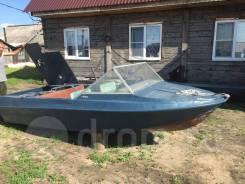 Лодка Крым. Водомёт