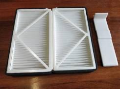 Рамки салонного фильтра комплект Honda HR-V [80297S50003,80292S50003]