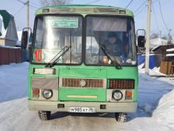 ПАЗ 3205. Продаётся автобус ПАЗ-3205, 23 места