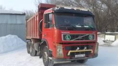 Volvo, 2007