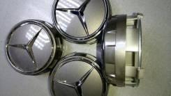 Колпачки центрального отверстия литых дисков Mercedes (4 шт)