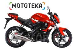 Motoland R6 250 Мототека, 2020