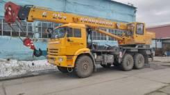Галичанин КС-55713-5. Продам Автокран 43118-46 КС-55713-5