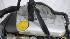 Контрактный двигатель Opel Vectra B 1995-2002, 1.6 л бензин (X16XEL)