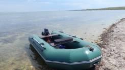 Лодка пвх Вятка пмк 340