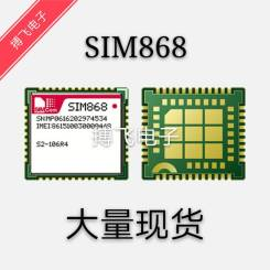 SIM868 GSM/GPRS / Bluetooth/GPS модуль противоугонный (эк)