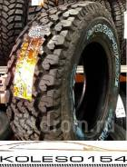 Maxxis Bravo AT-980, 285/70 R17 121/118Q
