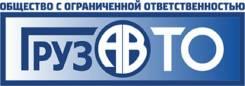 Продажа запасных частей и агрегатов для грузовых автомобилей
