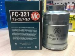 VIC FC-321 Фильтр топливный