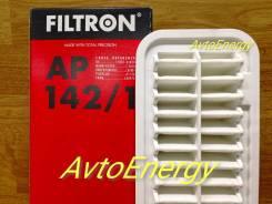 Фильтр воздушный Filtron = MANN, AP142/1 (A-196) В наличии !