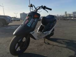 Yamaha Champ, 2020