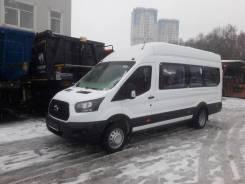 Ford Transit. Форт Транзит 17+1, 17 мест, В кредит, лизинг
