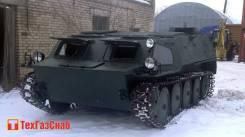 ГАЗ 73. ГАЗ-73 ГТМУ гусеничный вездеход, 4 750куб. см., 1 200кг., 4 870кг.