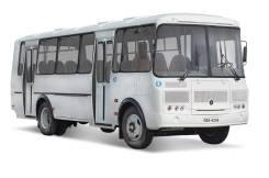 ПАЗ 423405. Автобус ПАЗ 4234-05 дв. Cummins КПП Fast Gear, 30 мест, В кредит, лизинг