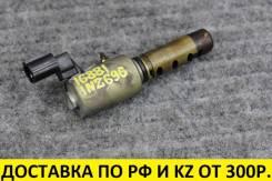 Контрактный клапан vvt-i Toyota 1NZFE / 1Nzfne / 1Nzfxe / 2NZFE T16881