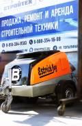 Пневмонагнетатель Brinkmann 450 2012 г Производительность 5.2м3/час