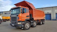 Scania G440. Самосвал для тяжёлых перевозок CB8x4EHZ, 12 740куб. см., 33 000кг., 8x4